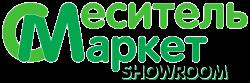 Смеситель-Маркет, шоу-рум